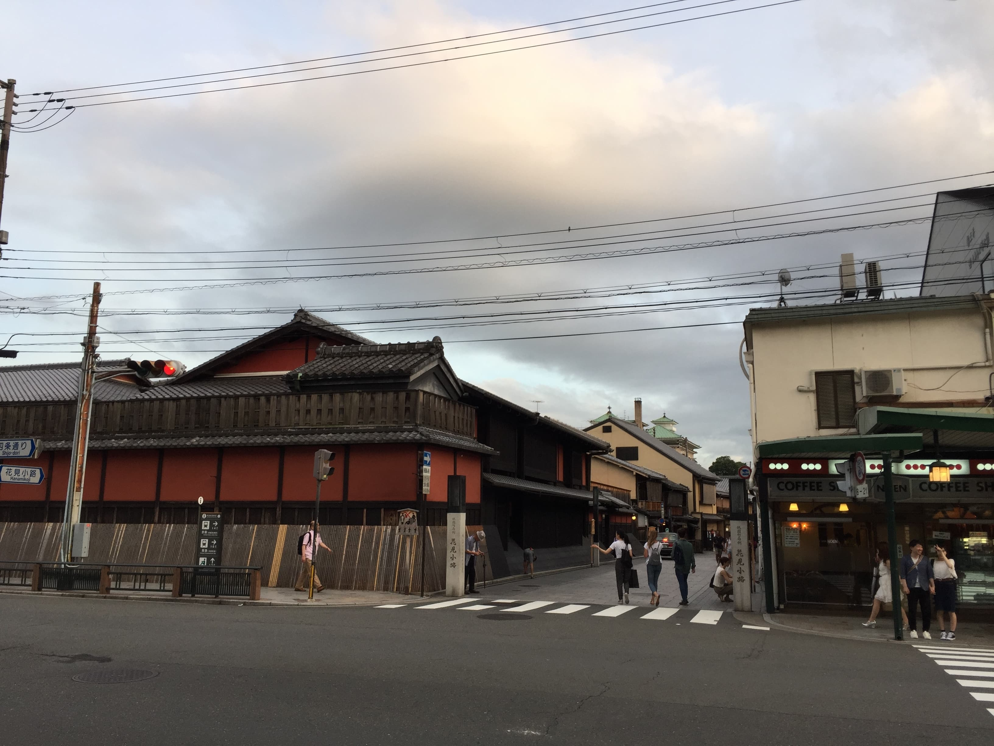 This is the entrance to the south side of Hanamikoji Street in Kyoto